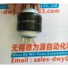 新品台湾ASIANTOOL 水银滑环A8H原装