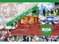 中国口腔清洁护理用品工业协会将主办PCE口腔用品展