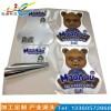 化妆品日化不干胶彩色商标logo贴纸格拉辛底纸珠光膜标签