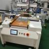 亚克力标牌丝印机玻璃镜片丝网印刷机机器铭牌网印机
