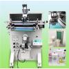 丹山市塑料瓶丝印机厂家保温瓶滚印机玻璃瓶丝网印刷机