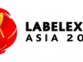 Labelexpo Asia 2019看什么? ——传统max万博客户端苹果技术篇