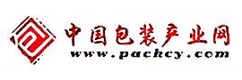 包装产业网 packcy.com