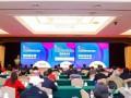 CHINA PRINT 2021国际媒体周在北京顺利召开