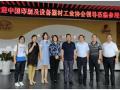 China Print 2021观众组织工作火热进行中
