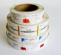 湖北不干胶标签印刷,卷式不干胶标签印刷,武汉美誉印刷