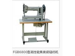 集装袋缝纫机
