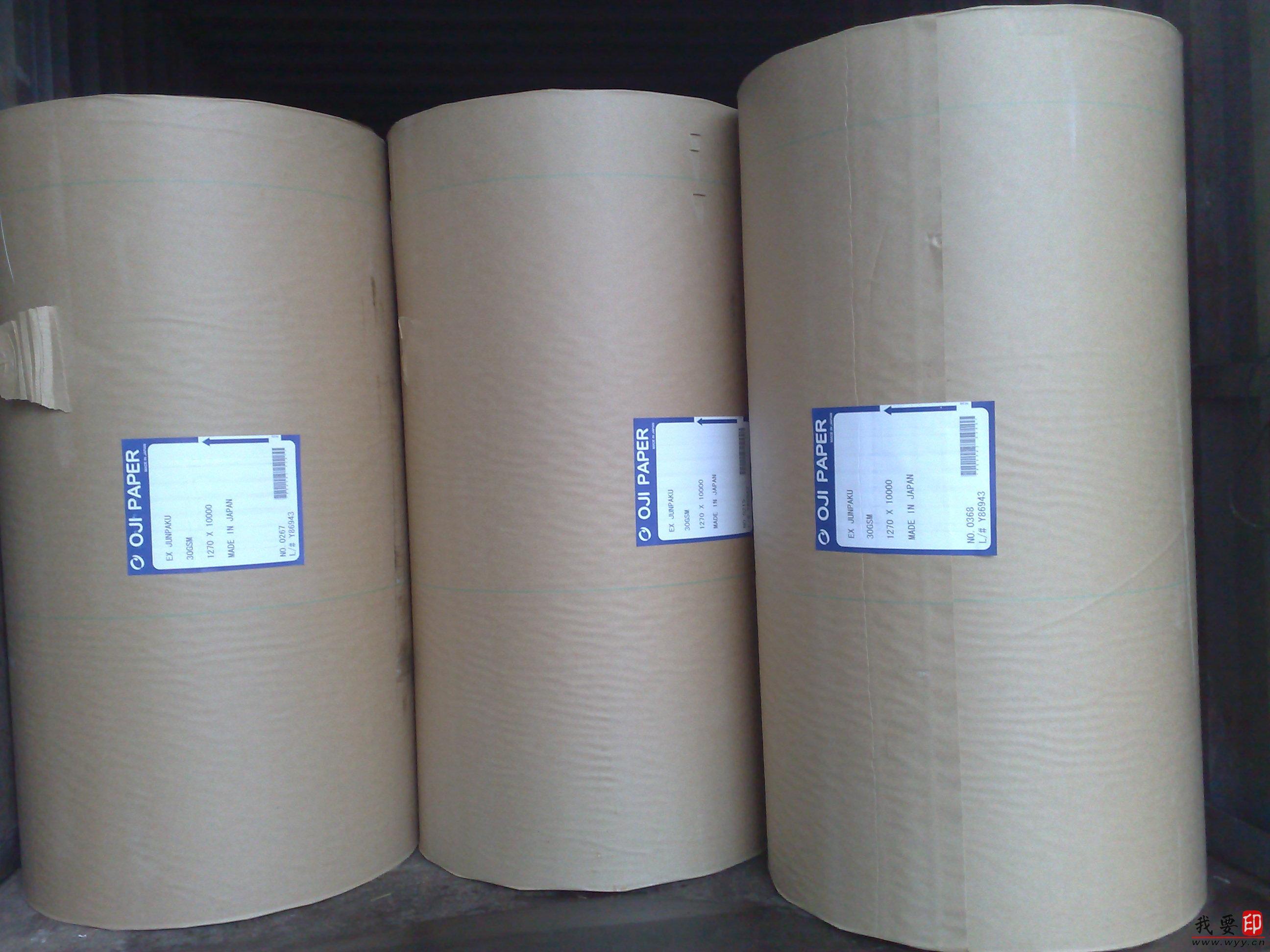 金祥盛纸业供应各种高档热升华原纸 热转移材料